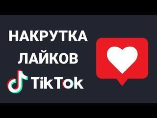 http://images.vfl.ru/ii/1601553889/e268f258/31798820.jpg