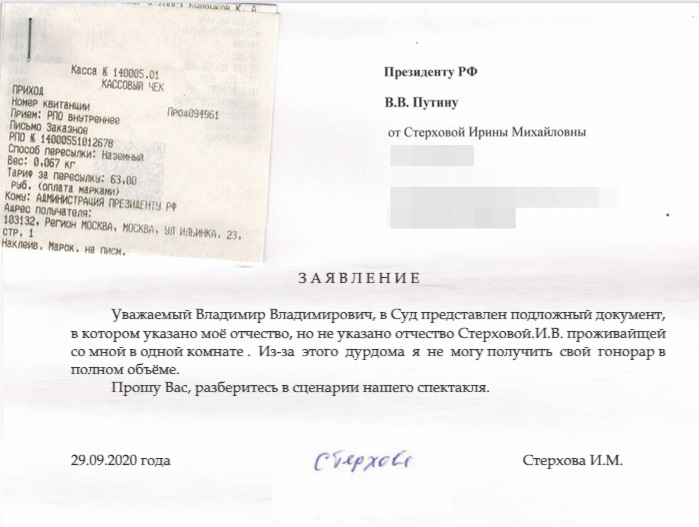 http://images.vfl.ru/ii/1601561024/831b5bf0/31800490.jpg