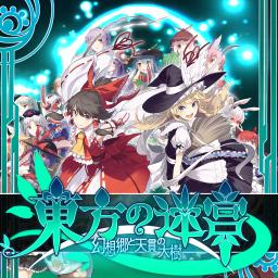Touhou Labyrinth -Lotus Land Story and Taiki Tennuki- Switch NSP XCI