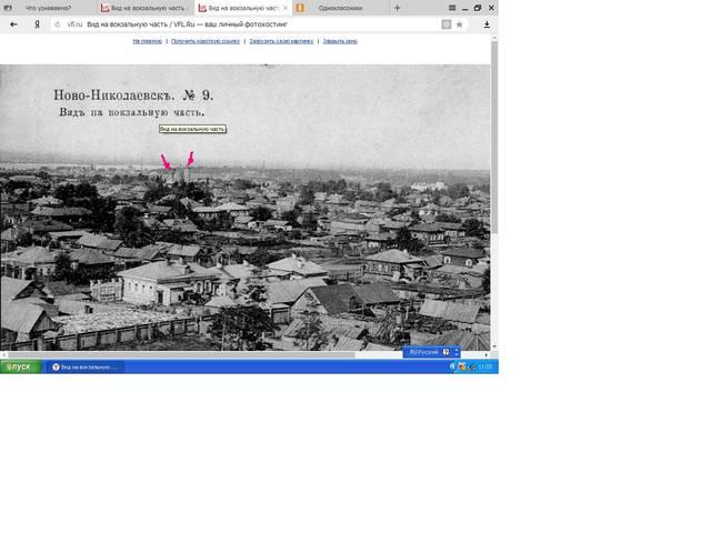 http://images.vfl.ru/ii/1601622328/ee442a3a/31805978_m.jpg