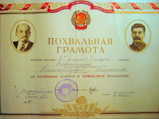 http://images.vfl.ru/ii/1601630320/77b7f6f4/31806990_m.jpg