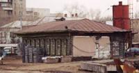 http://images.vfl.ru/ii/1601662844/441e5058/31812183_s.jpg