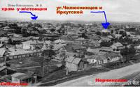 http://images.vfl.ru/ii/1601663161/cef6f19b/31812209_s.jpg