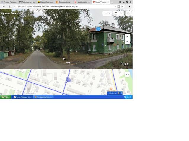 http://images.vfl.ru/ii/1601728391/6021fe3a/31817039_m.jpg