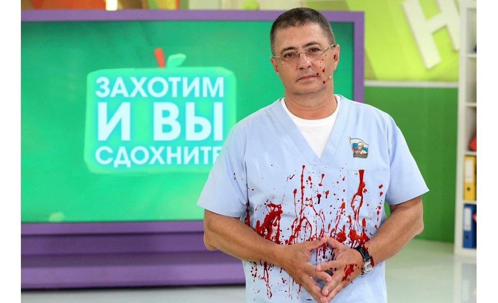 Пожалейте доктора Мясникова