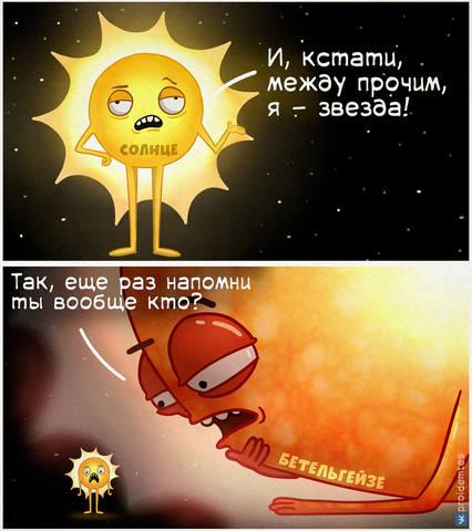http://images.vfl.ru/ii/1601808242/77e427ec/31825709_m.jpg