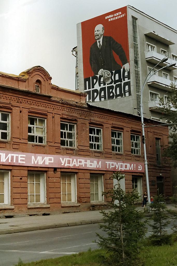 http://images.vfl.ru/ii/1601887320/a332f07f/31834791.jpg