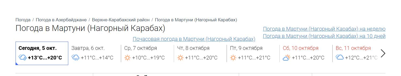 https://images.vfl.ru/ii/1601892389/5f06d4ea/31835560.png