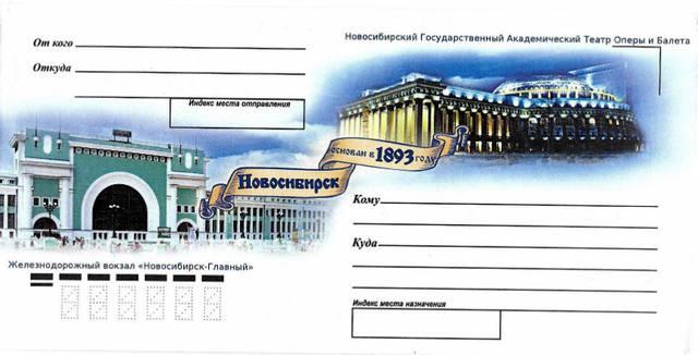 http://images.vfl.ru/ii/1601892687/630031d7/31835599_m.jpg