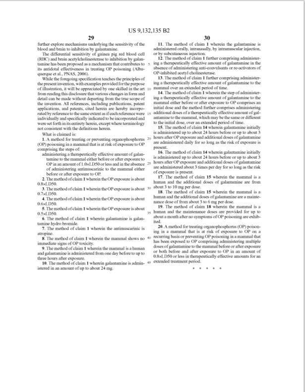 ФОВ Новичок-Патент 4