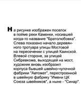 http://images.vfl.ru/ii/1602058921/6df4fe19/31856205_s.jpg