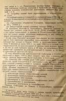 http://images.vfl.ru/ii/1602080354/afa01f75/31859483_s.jpg