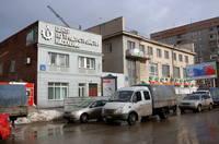 http://images.vfl.ru/ii/1602080607/54419ee4/31859508_s.jpg