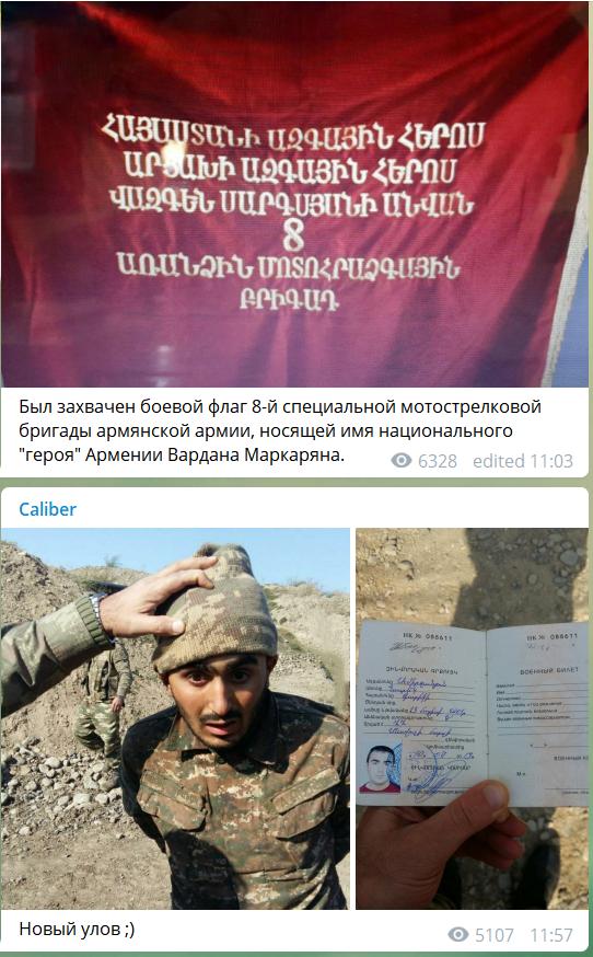 https://images.vfl.ru/ii/1602144892/f29b7604/31867438.png