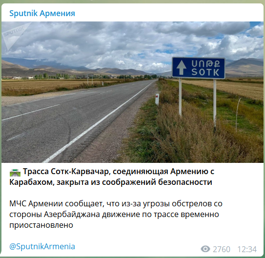 https://images.vfl.ru/ii/1602147009/5f882784/31867812.png