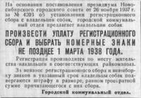 http://images.vfl.ru/ii/1602150715/240acfa8/31868935_s.jpg
