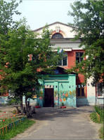 http://images.vfl.ru/ii/1602152901/370cb03b/31869490_s.jpg