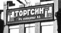 http://images.vfl.ru/ii/1602153291/81a2baf4/31869580_s.jpg