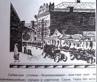 http://images.vfl.ru/ii/1602180962/803da3b7/31876191_s.jpg