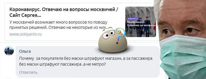 https://images.vfl.ru/ii/1602272919/3f3195dc/31887983.png