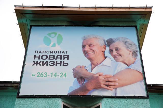 http://images.vfl.ru/ii/1602336048/75bef95b/31893723_m.jpg