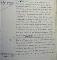 http://images.vfl.ru/ii/1602350871/1bbae6cb/31896342_s.jpg