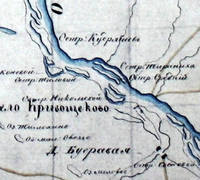 http://images.vfl.ru/ii/1602351521/f56fa382/31896509_s.jpg