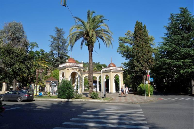 Ботанический сад Сухум