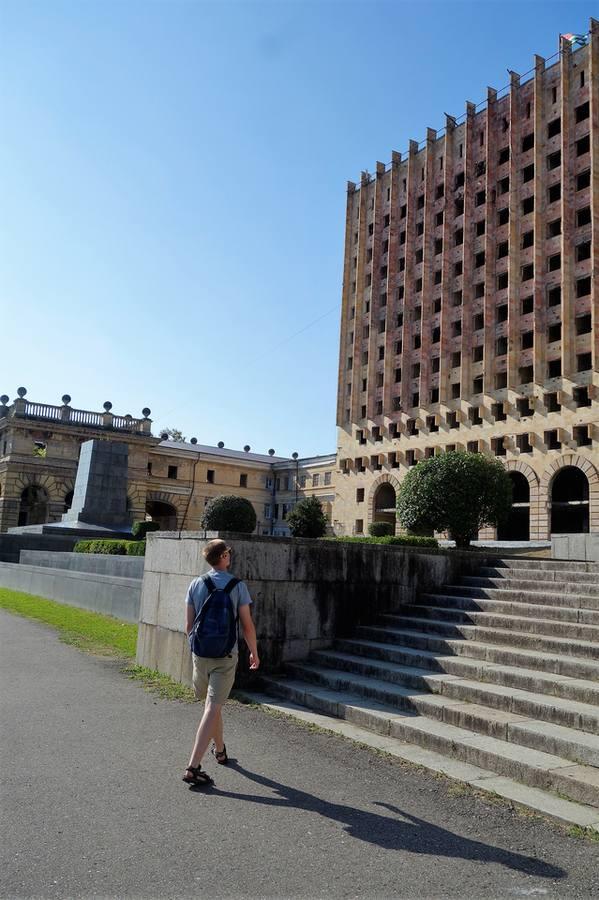 Здание Совета министров Абхазии