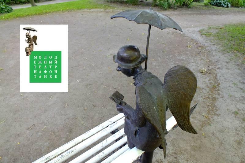Ангел Измайловского сада