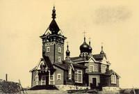 http://images.vfl.ru/ii/1602520171/ac3636d2/31916434_s.jpg