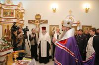 http://images.vfl.ru/ii/1602520941/33396ace/31916635_s.jpg