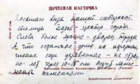 http://images.vfl.ru/ii/1602522731/d9a0a8ad/31917007_s.jpg