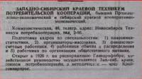 http://images.vfl.ru/ii/1602596661/bda3b84d/31924704_s.jpg