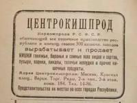 http://images.vfl.ru/ii/1602600890/b16e63ae/31925684_s.jpg