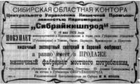 http://images.vfl.ru/ii/1602600890/bc8c7adf/31925683_s.jpg