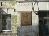 http://images.vfl.ru/ii/1602606731/ba44ac92/31926601_s.jpg