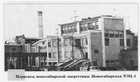 http://images.vfl.ru/ii/1602606777/4e6fa5f1/31926608_s.jpg