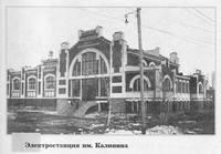 http://images.vfl.ru/ii/1602606777/bb72428c/31926607_s.jpg