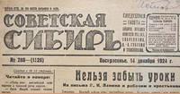 http://images.vfl.ru/ii/1602610176/f7ab6aee/31927200_s.jpg