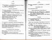 http://images.vfl.ru/ii/1602610206/7fda771a/31927203_s.jpg