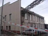http://images.vfl.ru/ii/1602612262/ea3420b5/31927540_s.jpg