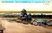 http://images.vfl.ru/ii/1602614222/a5853926/31927930_s.jpg
