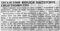 http://images.vfl.ru/ii/1602673626/db6fc31e/31935436_s.jpg