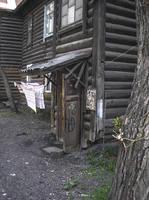 http://images.vfl.ru/ii/1602675909/7e062789/31935865_s.jpg
