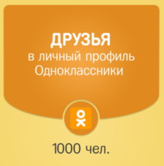 http://images.vfl.ru/ii/1602705258/6df8a5c9/31941593.png
