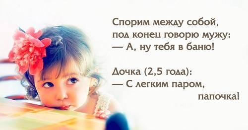 http://images.vfl.ru/ii/1602745277/5c1e4047/31944534_m.jpg