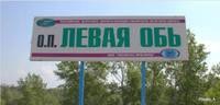 http://images.vfl.ru/ii/1602763873/a0a97b04/31947850_s.jpg