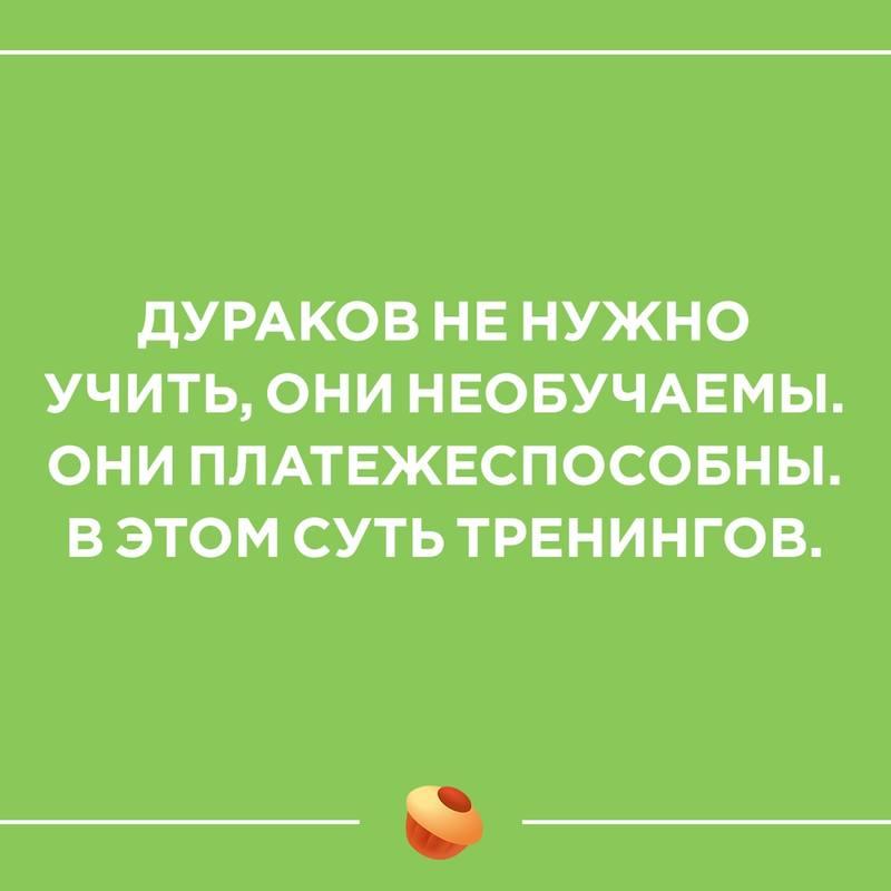 ZItSuoDQd4U
