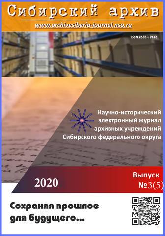 http://images.vfl.ru/ii/1603258395/2ba0fd9f/32006856_m.jpg
